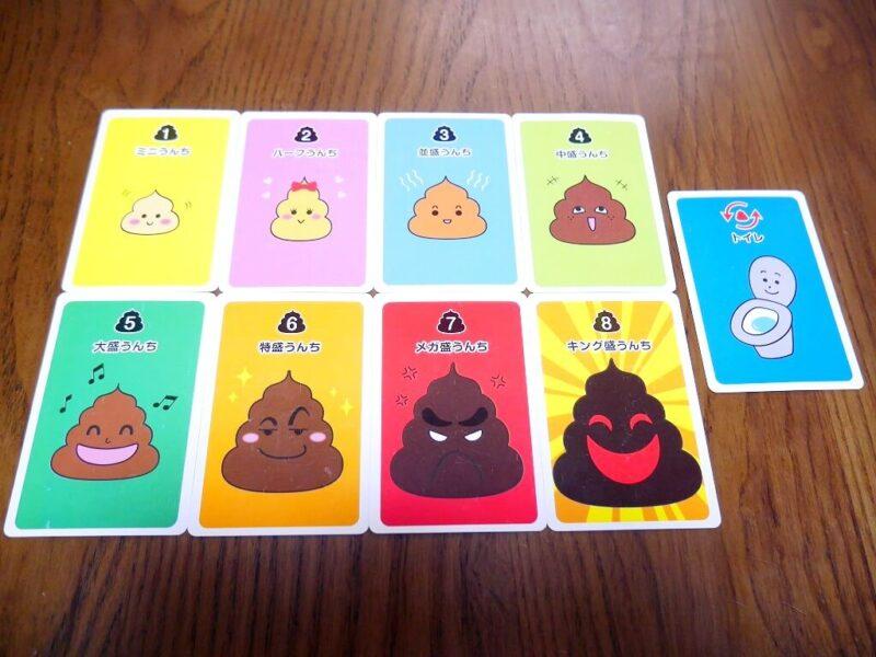 うんちあつめポーカー、カードの種類