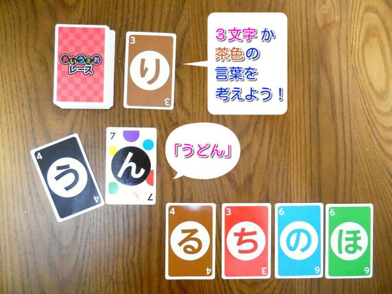 「ん」のカードの使い方