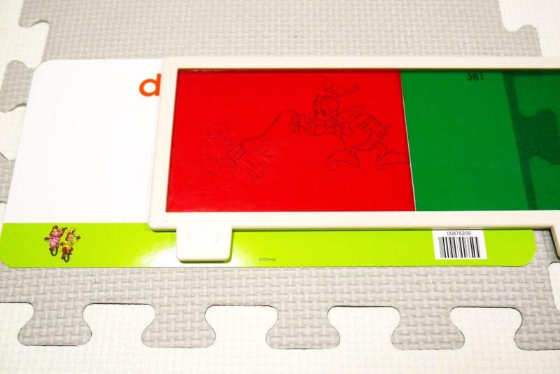 DWEカード「disappear」で犬が消える