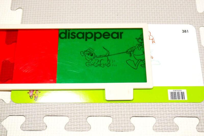 DWEカード「disappear」